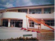 伏見南幼稚園