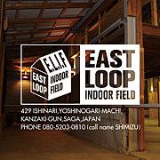 EAST LOOP INDOOR FIELD