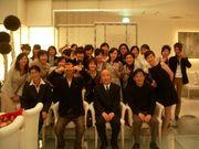 大阪女子大学 国際文化05年卒