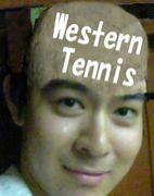 日大文理  Western tennis team