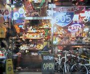 八王子の雑貨屋ブラボー