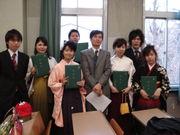 青山学院大学 平田ゼミ