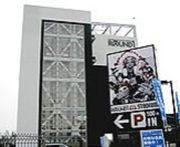 ROUND1 金沢店