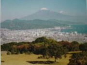 静岡市立高校2003年卒の会!!