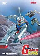 We Love Gundam
