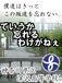 神奈川県立深沢高校