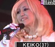 keikoの鼻がとても心配