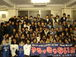 日本大学法学部蹴球会HoGWeeD