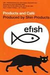 efish