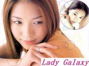 『Lady Galaxy』 by BoA