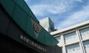 東京都立野津田高等学校