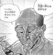 We Love 銀さん の会