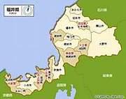 たつの市で流行福井弁
