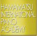 浜松国際ピアノアカデミー