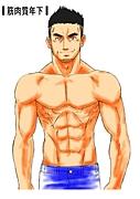 筋肉質な年下がすき【Gay Only】