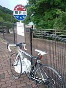 長崎で自転車を楽しむ会