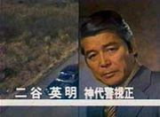 神代恭介警視正【特捜最前線】