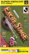 Jリーグエキサイトステージ95