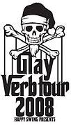 GLAY VERB TOUR  Zepp名古屋