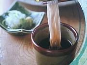 和食麺処サガミの応援席