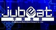 jubeat★千葉支部