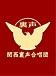 関西裏声合唱団〜メタボな熊さん