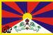 [dir]チベット