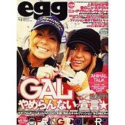 --egg-- やめれねー!!!!!!