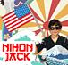 ☆NihonJack⇔日本ジャック☆