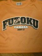 FUZOKU バスケ部