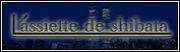 Lassiette de shibata