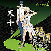 絶頂HEAVEN(VitaminZ)