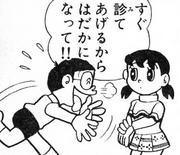 一橋硬庭2006ダンス4班