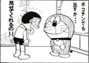 ◆金剛組◆