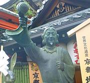 ズンドコシャー!(・∀・)/