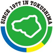 Since 1977 in TOKUSHIMA