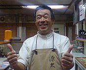 源太のおっちゃんと仲良しな人!!