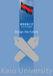 慶應法-法07年度入学者コミュ