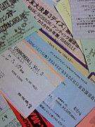 チケット売買@Visual系