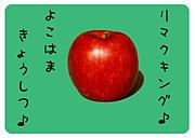 リマ・クッキング♪横浜教室♪