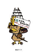 弘前たかまる委員会