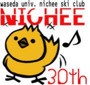 早稲田大学ニッシェスキークラブ
