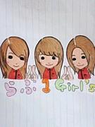 らぶ 1 Girl's