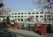 葛飾区立 中青戸小学校