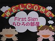 東京で赤ちゃんとサインで話そ♪