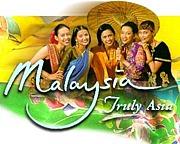 Visit! マレーシア