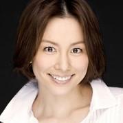 米倉涼子 Ryoko Yonekura