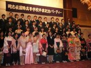 2006年度☆3年C組 in 同国