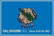 オクラホマ Oklahoma