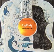 Cobalt / poet portraits